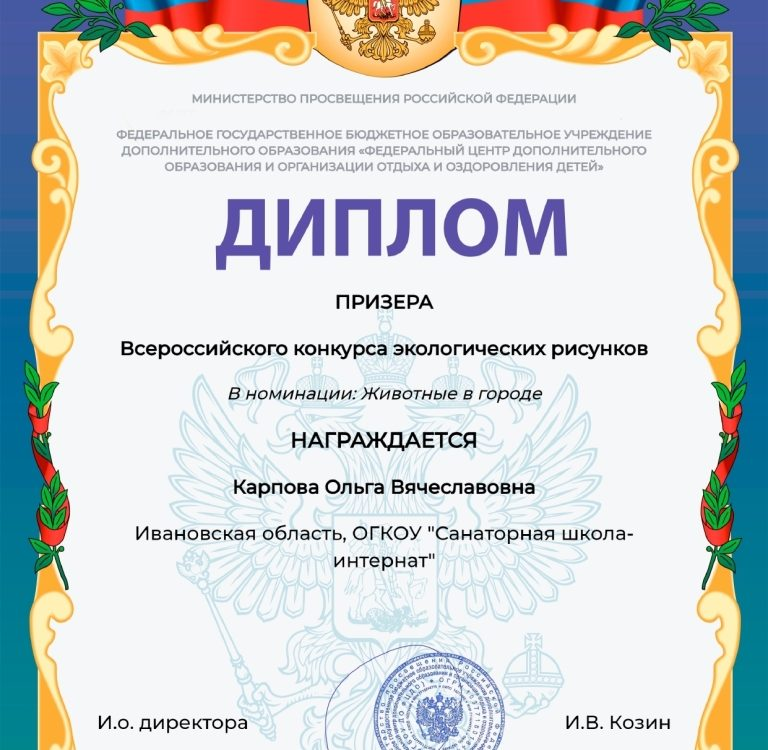 patent (2)_page-0001